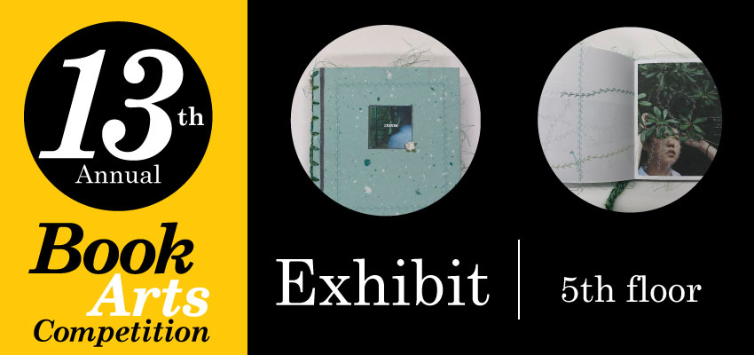 13th Annual Book Arts Competition Exhibit