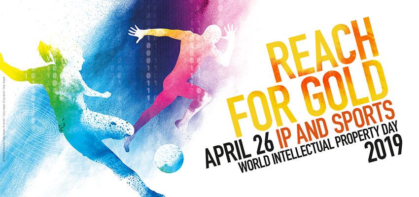 World IP Day Banner