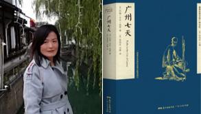 Sai Deng and book